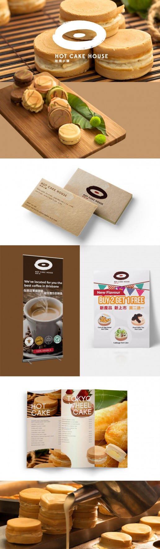 Image showing a preview of Hot Cake Houses business card, banners, posters and food menu that Elites Wave designed.